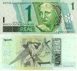 monedas de America - Brasil -  Real