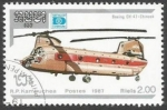 Stamps : Asia : Cambodia :  Boeing CH-47 - Chinook