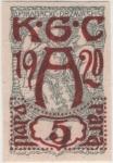 Stamps Yugoslavia -  Carinthie Y & T Nº 20