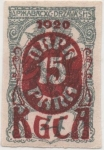 Stamps Yugoslavia -  Carinthie Y & T Nº 21