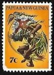 Stamps Oceania - Papua New Guinea -  Danza Nativa
