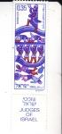 sellos de Asia - Israel -  JUECES DE ISRAEL