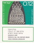 Sellos de Asia - Israel -  MUSEUM JERUSALEM