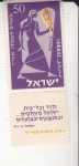 Sellos de Asia - Israel -  ILUSTRACION
