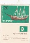 Sellos de Asia - Israel -  BARC0