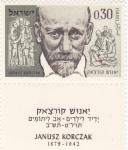 Stamps Israel -  JANUSZ KORCZAK-pediatra