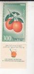 Stamps Israel -  FRUTA
