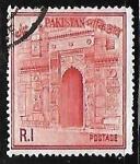 Sellos del Mundo : Asia : Pakistán : Chhota Sona masjid