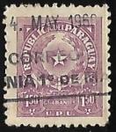 Sellos de America - Paraguay -  Escudo de armas