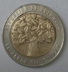 monedas de America - Colombia -  2007 error
