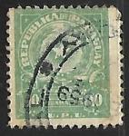 Stamps : America : Paraguay :  Escudo de armas