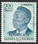 sellos de Africa - Guinea Ecuatorial -  Presidente Macías