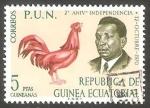 Sellos de Africa - Guinea Ecuatorial -  12 - II Anivº de la Independencia, Presidente Macías