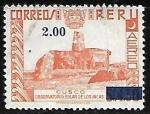 Stamps Peru -  Observatorio Solar de los Incas