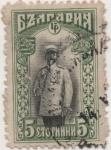Stamps Europe - Bulgaria -  Y & T Nº 82