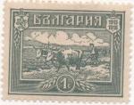 Stamps Europe - Bulgaria -  Y & T Nº 121