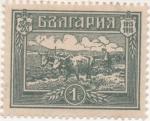 Stamps Europe - Bulgaria -  Y & T Nº 121 [1]