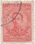 Stamps Bulgaria -  Y & T Nº 127