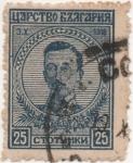 Stamps Bulgaria -  Y & T Nº 129