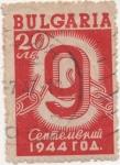 Stamps Europe - Bulgaria -  Y & T Nº 429