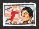 Stamps : Africa : Central_African_Republic :  653 E - Juegos Olímpicos de invierno en Sarajevo