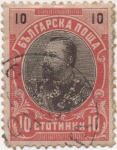 Stamps Europe - Bulgaria -  Y & T Nº 54