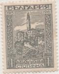 Stamps Bulgaria -  Y & T Nº 115