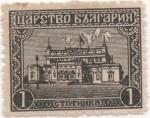 Sellos de Europa - Bulgaria -  Y & T Nº 122