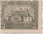 Stamps Europe - Bulgaria -  Y & T Nº 123