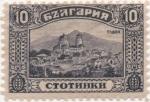 Stamps Bulgaria -  Y & T Nº 156