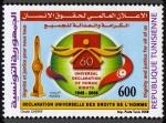 Stamps Tunisia -  COL-ANIVERSARIO DE LA DECLARACIÓN UNIVERSAL DE LOS DERECHOS DEL HOMBRE (1948-2008)