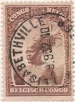 Stamps Democratic Republic of the Congo -  Congo Belga Y & T Nº 177