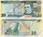 monedas de America - Honduras -  20 Lempiras