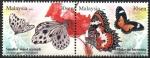 Sellos de Asia - Malasia -  MARIPOSAS.  NINFA  PEQUEÑA  DE  MADERA  Y  CRISOPA  MALAYO.