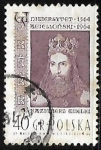 Stamps Poland -  King Casimir III,the Great