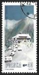 Stamps : Europe : Poland :  Casa en Tatra National Park