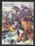 Stamps Russia -  775 Anivº de La Batalla en el hielo