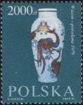 de Europa - Polonia -  Trabajo de porcelana de Cmielow