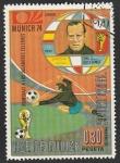 sello : Africa : Guinea_Ecuatorial : 39 - Zamora, portero de España