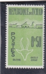 Stamps : Africa : Chad :  GACELA