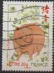 Stamps France -  AÑO  NUEVO  2007.  AÑO  DEL  CERDO.
