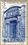 Sellos de Europa - España -  Convento de Oruro - Forjadores de America