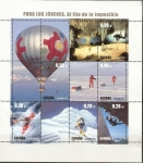 Sellos del Mundo : Europa : España : Mi Primera Coleccion , Correos Espana  2005