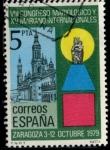 Stamps Spain -  ESPAÑA_SCOTT 2170.05 $0,2