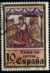 Stamps Spain -  ESPAÑA_SCOTT 2223 $0,2