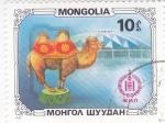 Sellos del Mundo : Asia : Mongolia : DROMEDARIO