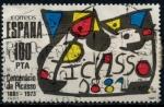 Stamps Spain -  ESPAÑA_SCOTT 2230,05 $0,25