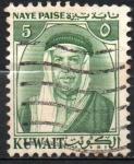 Stamps Kuwait -  SHEIK  ABDULLAH