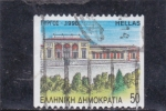Stamps : Europe : Greece :  EDIFICIO