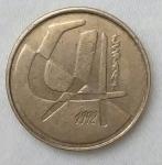 monedas de Europa - España -  1992 - 5 pesetas